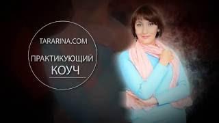 Кто такая Елена Тарарина(, 2016-06-20T15:41:25.000Z)