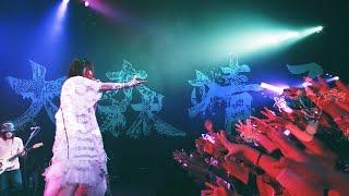 大森靖子 @TOKYO DOME CITY HALL 2015年6月7日