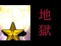 [Sガンロワ][イベントMSガシャ][イベントキャラガシャ]ガンダムスローネドライ