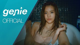 안다 ANDA - Touch Official M/V