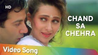 Chand Sa Chehra Jheel Si Aankhein - Ajay Songs - Alka Yagnik - Kumar Sanu- Romantic Song