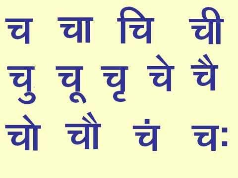 Learn hindi alphabets video