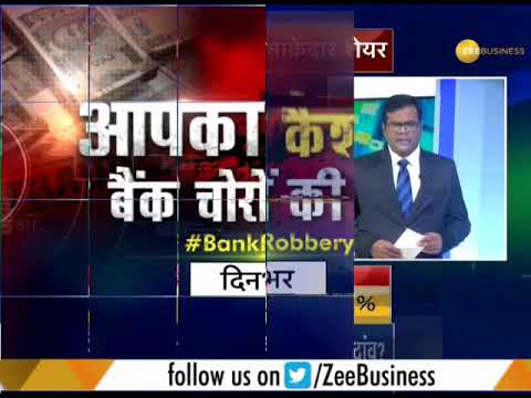 Fast Money: Know about shares that can help in secure trading, February 20, 2018