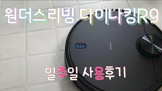 [랑담튜브] 원더스리빙…