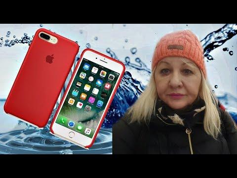Sta Se Desilo Sa Mojim Crvenim IPhone 7 +  Belgrade Serbia spot
