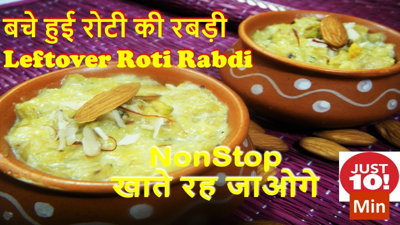 how to make rabri kheer in hindi