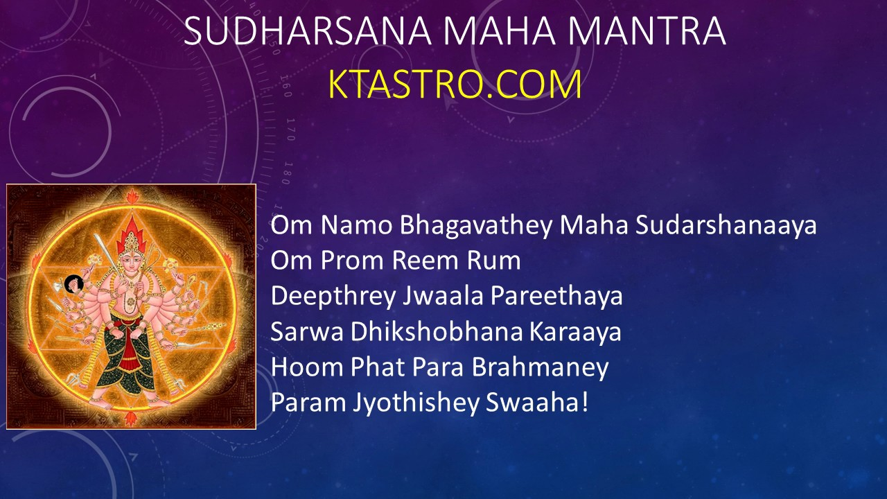 Sudarshana Maha Mantra Lyrics - ktastro com