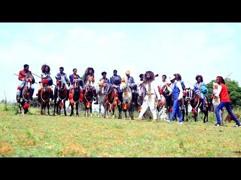 Caalaa Daggafaa: Sigigsi Afuura Kuti * NEW Oromo Music 2017