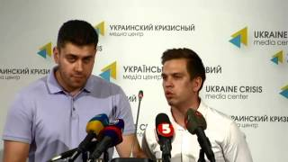 (english) Ukrainian Hostages In Russia. Ukrainian Crisis Media Center, 8th Of August 2014