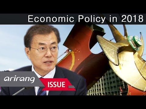 [InsideBiz] Outlook for the economic policy in 2018