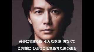 福山雅治 魂リク  『恋人』(歌詞付) 2012.10.06