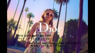 Sia Chandelier (Lyrics & Pictures) 日本語訳 Dior