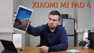 Обзор Xiaomi Mi Pad 4 в 2019 удобный планшет для PUBG MOBILE