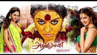 Aranmanai | Full Tamil Movie Online | latest tamil movie | hansika raai lakshmi