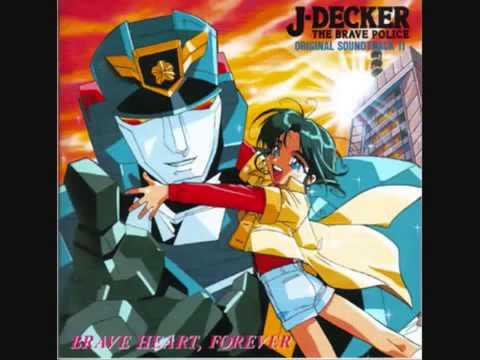 Brave Police J-Decker(K) OST - For victory(  ...