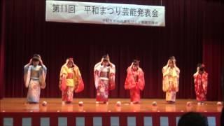 第11回平和まつり芸能発表会で子供日本舞踊『ももの会』として始めて踊...