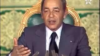 الخطاب التاريخي للملك الراحل الحسن الثاني يعلن فيه انطلاق المسيرة الخضراء.