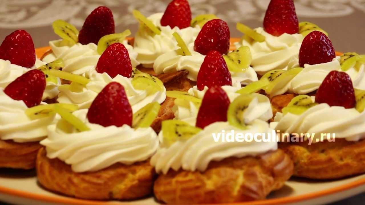 Рецепт - Заварные пирожные Даниэла от http://videoculinary ...