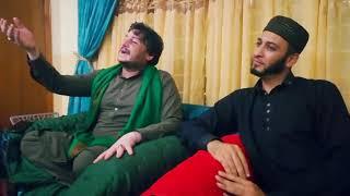 Saif ul Malook Kalam Mian Muhammad Bakhsh, Saif-ul-Malook, Punjabi Kalam, part 3