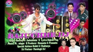 Song: bajuchhe dj singer: santosh luha & jasobant sagar writer: rajesh nag lyrics: makardhwaj magar producer: hemanta prasanta special advisor: rohit cha...