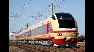 JR東 / E653系カツK70編成 団体列車(「快速 燭台切光忠」で行く花丸遊印録の旅)