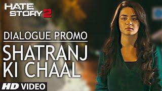 Shatranj Ki Chaal Dialogue 2 | Hate Story 2 Dialogue Promo | Surveen Chawla