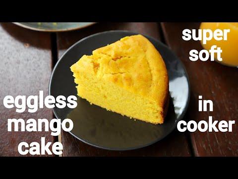 mango cake in cooker recipe | eggless mango cake | mango sponge cake | best mango cake