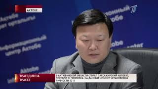 Главные новости. Выпуск от 19.01.2018