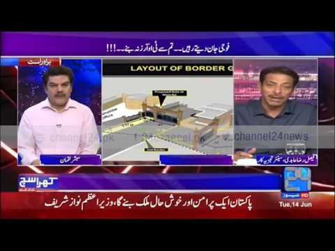 Mubasher Lucman 14th June 2016