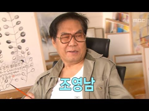 Section TV, Star Ting, Cho Young-nam, #06, 스타팅, 조영남 20131208