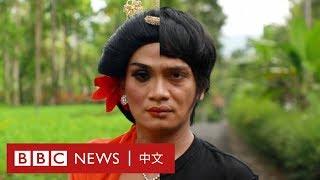 跳女性舞蹈的印尼男舞者- BBC News 中文