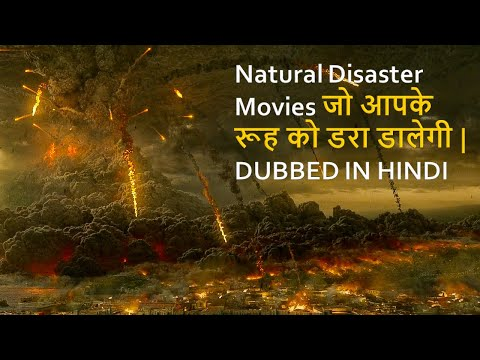 Top 10 Best Natural Disaster Movies Dubbed In Hindi  | All Time Hits
