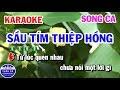 Karaoke Sầu Tím Thiệp Hồng    Nhạc Sống Song Ca Beat    Tuấn Cò Karaoke