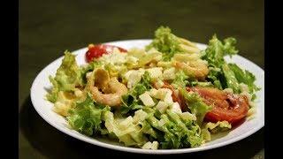 САЛАТ З КРЕВЕТКАМИ / Салат с креветками/ Prawn salad
