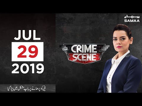 Beti ko parhane per baap mushkil mein parhgaya | Crime Scene | SAMAA TV | 29 July 2019