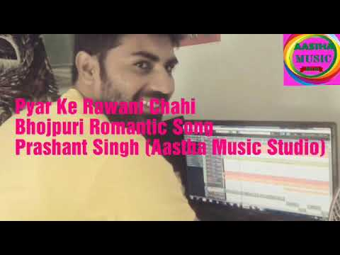 A Song Close To My 💓 || Composed by Prashant Singh (Aastha Music Studio)