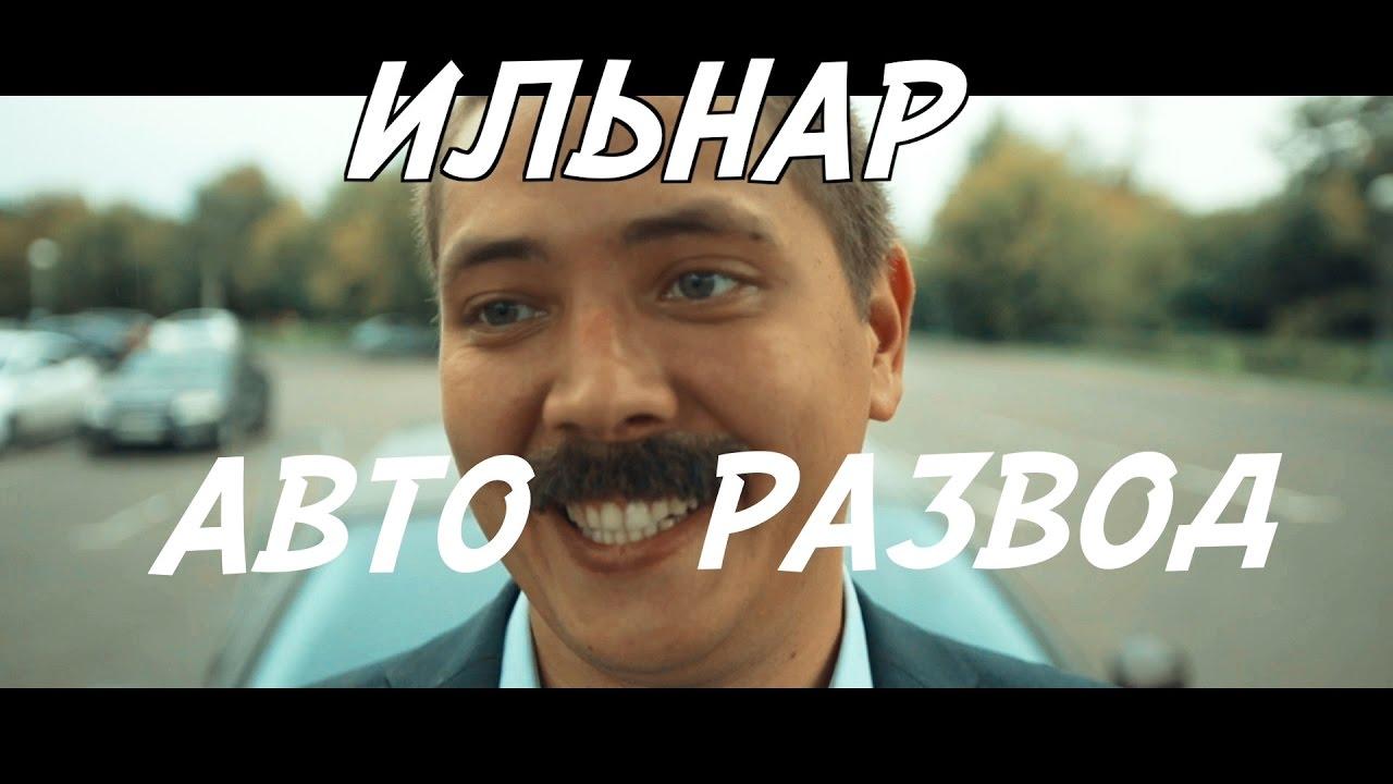 31 мар 2018. Чернозем, плодородный грунт, земля, торф купить с доставкой в. Чернозем оперативно и своевременно город санкт-петербург.