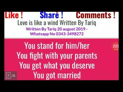 Love Is Like a Wind ~ True Love Story In Urdu  ~ Written By Tariq