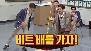 짱.멋 디오(D.O)의 탭댄스 vs 허벅장단 神 이수근(lee soo geun)의 장닭비트 대결 아는 형님(Knowing bros) 159회