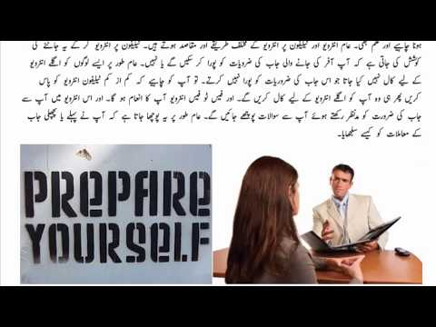 How To Prepare For a Job Interview || The Best Job Interview Preparation Video