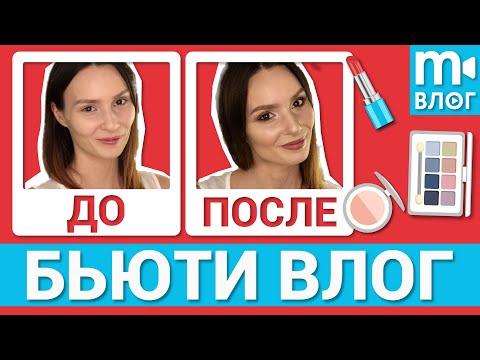 Видеоблогинг с Movavi:
