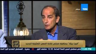 فيديو  هشام سليم: الأعمال التي نشاهدها الآن كلها «قلة أدب»
