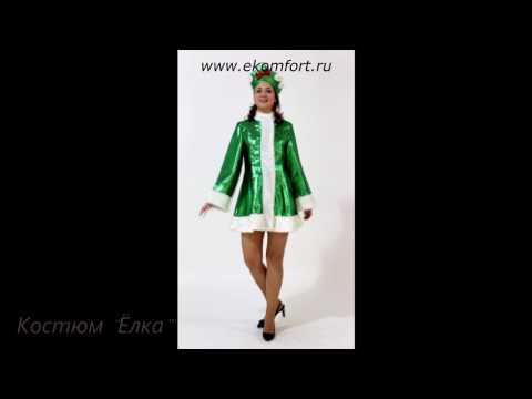 Видео Новогодний костюм