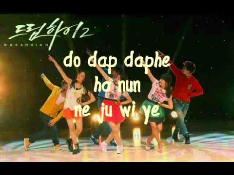 Dream High 2 - We are the B Lyrics