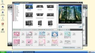 2014 06 27 Бесплатная программа для видеомонтажа VSDC Free Video Editor видеоурок