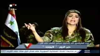 Syria TV, February 26, 3:19-3:29 AM Damascus time