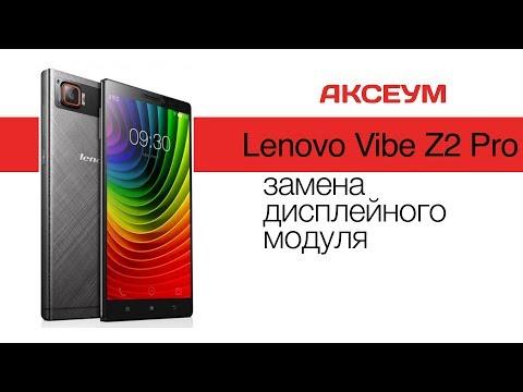 Lenovo Vibe Z2 Pro: замена дисплея \\ Replacement LCD Lenovo k920