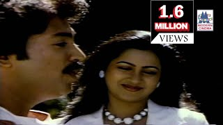 Raja Magal Song HD Pillai Nila Ilaiyaraja Mohan Hits