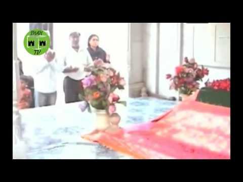 Afsana Mere Dard ka Uss yaar se Kehdo - Kalaam Hazrat Shah Niyaz Ahmed R.A.