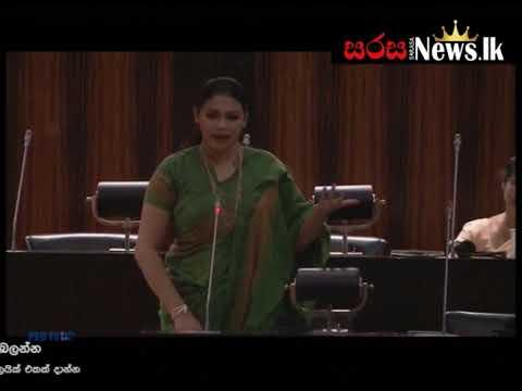 Hirunika Premachandra M.P. _Colombo_